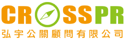弘宇公關顧問有限公司logo